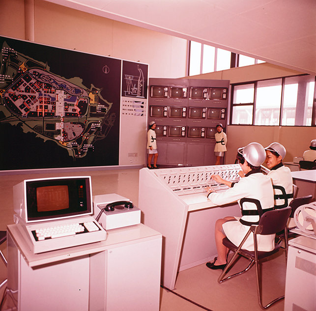 Operation and Control Center