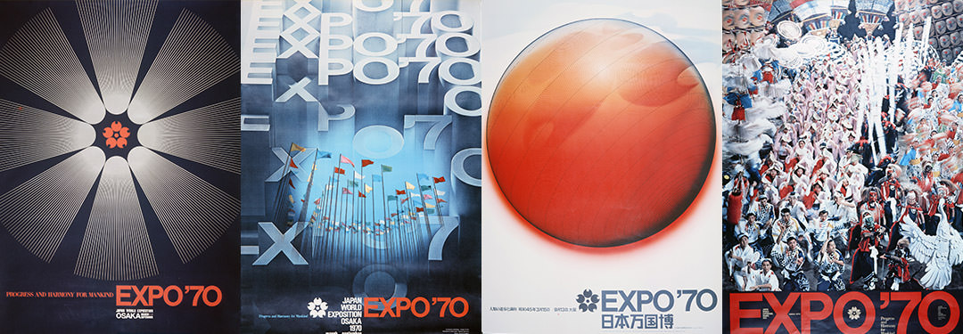 Posters of the Expo