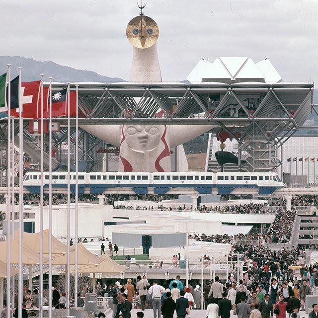 Theme Pavilion