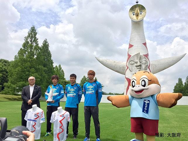 ガンバ大阪選手による太陽の塔工事進捗見学の模様