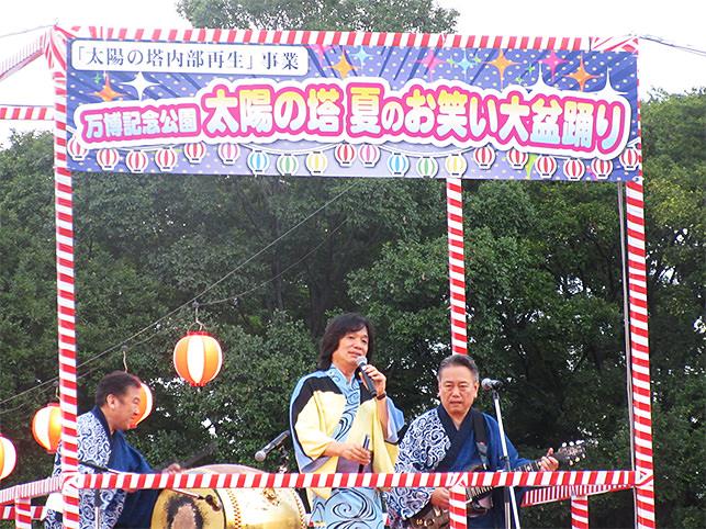万博記念公園 太陽の塔 夏のお笑い大盆踊りの模様